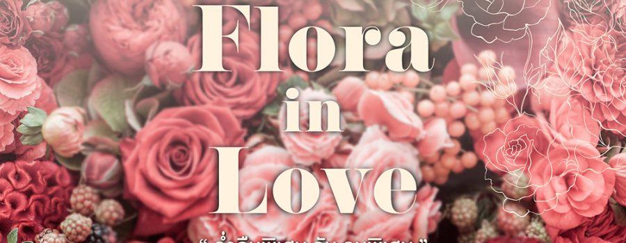 """FLORA IN LOVE"" at Cielo Sky Bar & Restaurant (9-14 FEB '18)"